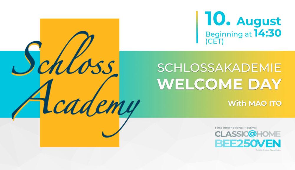 ドイツのシュロスアカデミーにてヴァイオリン演奏 オンライン配信 CLASSIC@HOME