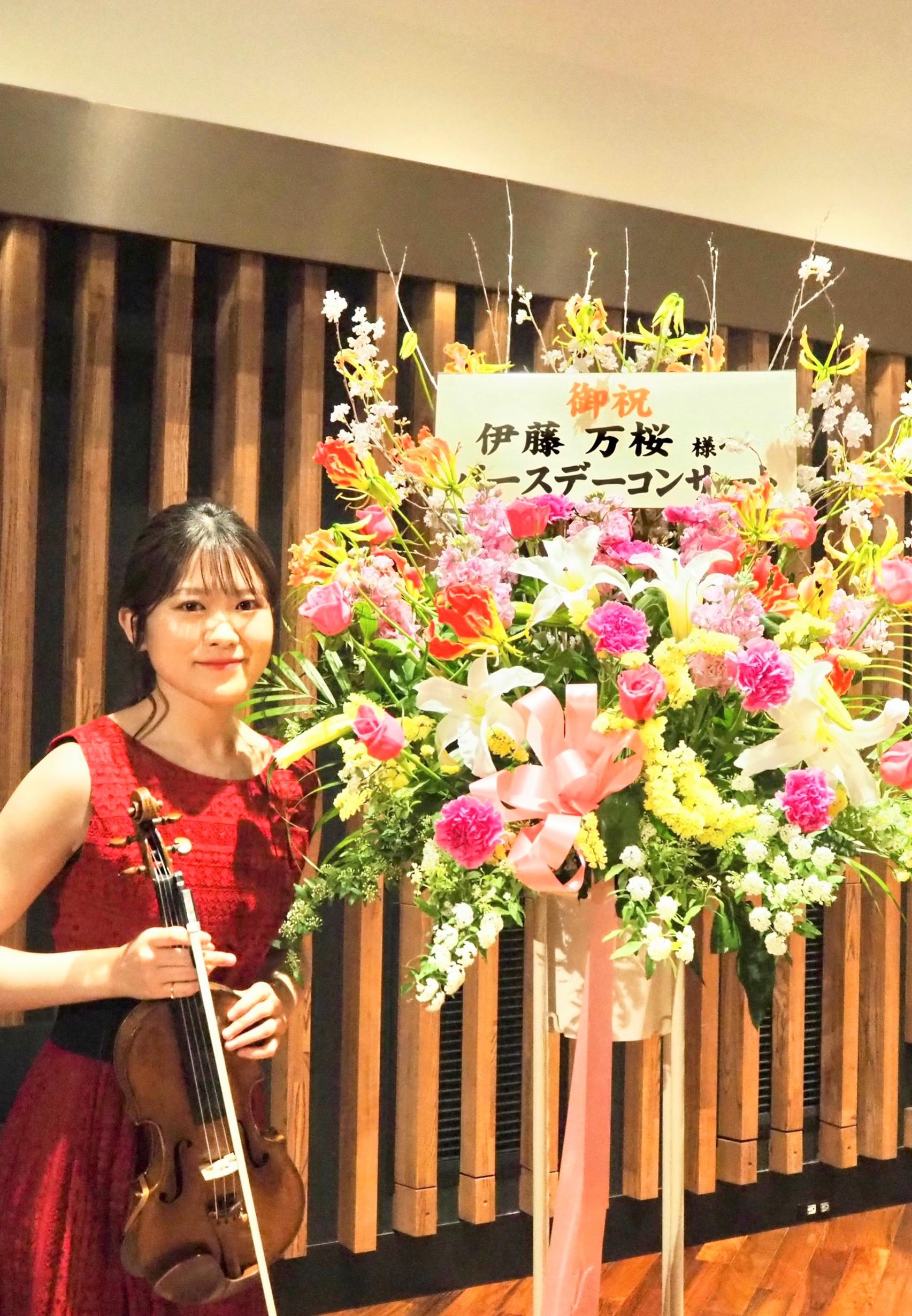 伊藤万桜コンサート